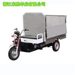 电动冲洗车厂家、东胜车业种类多、电动冲洗车图片