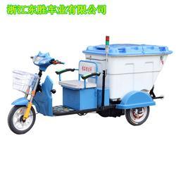 电动垃圾车,电动垃圾车哪家好,东胜车业(推荐商家)图片