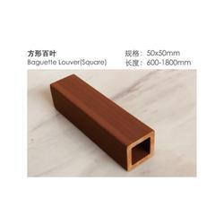 广东陶土板-陶土板厂家供货-庚固陶土板