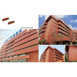 庚固建筑公司(多图),固原陶土板厂家图片