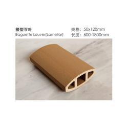 天津陶土板-河南陶土板-  辛源牌陶土板图片