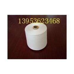 毛纺膨体腈纶纱826支828支筒纱绞纱均可提供图片