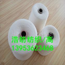 腈纶羊毛混纺纱52公支2股W30A70配比402图片