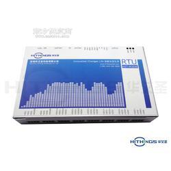 安特成RTU GPRS无线冷藏车温度监测系统图片