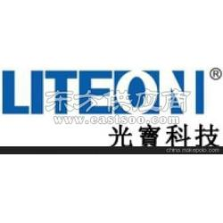 供应光宝LTPL-C0673WPYB-WA
