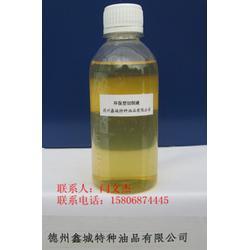 德润克(图) sw-01环保水性切削液 萍乡切削液图片