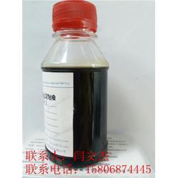 福泉润滑油-食品级润滑油-农瑞丰(优质商家)图片