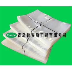 真空袋|透明三边封真空袋|普銮斯塑料包装(推荐商家)图片