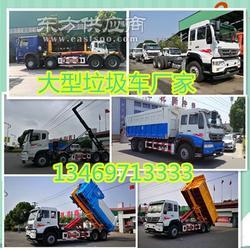 煤渣炉渣勾臂式垃圾车大型20方图片
