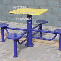新國標健身路徑棋盤桌專業生產廠家圖片