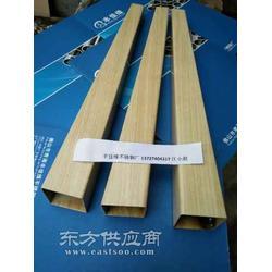 专业不锈钢木纹锥管厂家丰佳缘直销图片