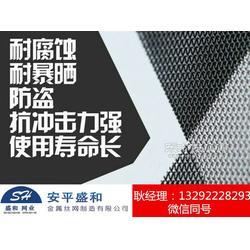 金刚网厂家不锈钢金刚网厂家直销304金刚网厂家直销图片