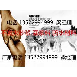 安徽阜阳氯丁胶乳厂家13522994999图片