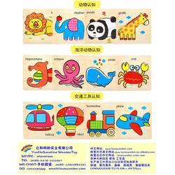 拼图玩具 明阳实业【定制】 熊出没拼图图片