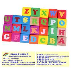 积木拼图玩具-明阳实业(在线咨询)拼图玩具图片