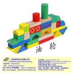 积木玩具厂选明阳实业(图)_益智积木玩具系列_积木图片