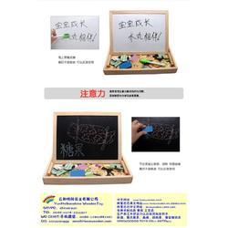 云和益智磁力玩具-益智磁力玩具定做-明阳实业(优质商家)