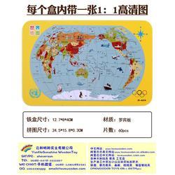 明阳实业厂家直销 铁盒拼图价-浙江铁盒拼图图片
