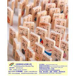 明阳实业【用心专业】(图)-益智木制玩具品牌-益智木制玩具图片