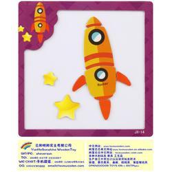儿童拼图玩具-明阳实业【厂家直销】-儿童拼图玩具图片