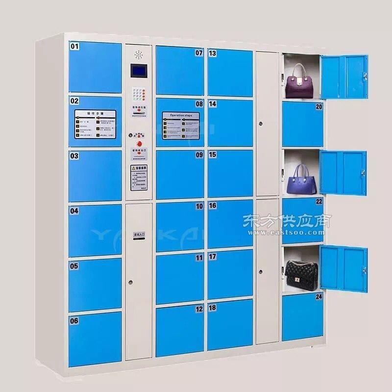 希科电子存包柜的分类有哪些图片