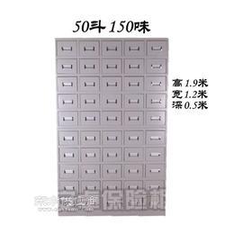 钢制中药柜厂家,钢制中药柜定做,钢制四十六斗中药柜图片