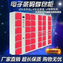 电子条码存包柜-超市机械式存包柜图片