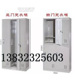 电子密码文件柜/保密文件柜/开门文件柜报价图片