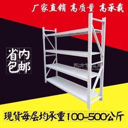 承重300公斤仓库货架,重型层板式货架生产厂图片