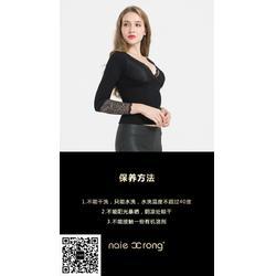 卡奈尼全國招商-女士保暖內衣廠商-女士保暖內衣圖片