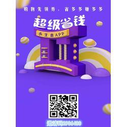 上海小生意-惠玩科技火热招商中-小生意加盟