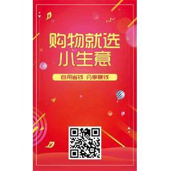 惠玩-惠玩app怎么样-惠玩科技全国招商(优质商家)