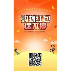小生意加盟-惠玩科技火热招商中-义乌小生意图片