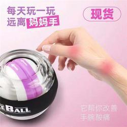 健身臂力球-衢州臂力球-惠玩科技量大从优(查看)