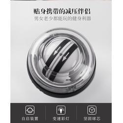 腕力球厂家-江苏腕力球-惠玩科技产地货源(查看)图片