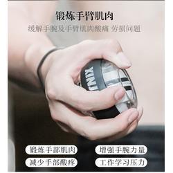 舟山腕力球-惠玩科技品质保障-腕力球厂家图片