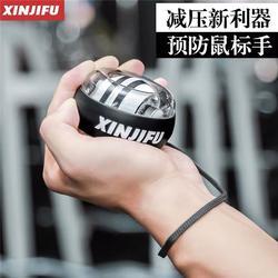 超级陀螺腕力球-台州腕力球-惠玩科技量大从优(查看)图片