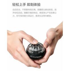 腕力球-超级陀螺腕力球-惠玩科技图片
