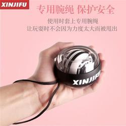 臂力球厂家直销-江苏臂力球-惠玩科技减压新利器图片