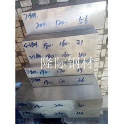 隆際鋼材 PP模具-云南省模具