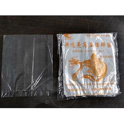 苹果套袋生产厂_苹果套袋_常兴塑膜(查看)图片