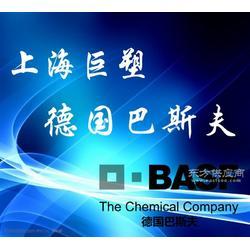 德国BASF代理商图片