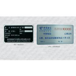 南京标识标牌、南京长本标识标牌、标识标牌怎么做图片