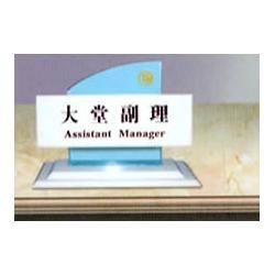 南京标识标牌-南京长本标识标牌-交通标识标牌图片