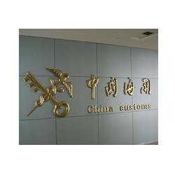 公共场所标识标牌,南京长本标识标牌(在线咨询),南京标识标牌图片