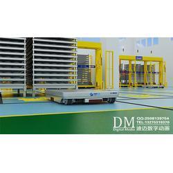 济南迪迈网络科技(图),3d机械动画制作,广东3d机械动画图片