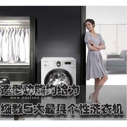 博世厂家售后博世洗衣机维修电话不脱水不启动图片