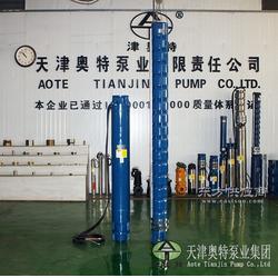 360米扬程温泉井泵_QJR系列耐高温地热井泵_深井热水泵图片