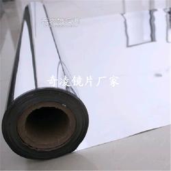 PET镀铝膜,麦拉镀铝膜,PET镜片图片