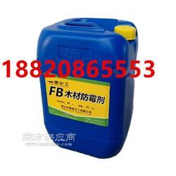 环保型木材防霉剂 木材防蓝变剂厂家图片